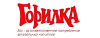 промокод Горилка