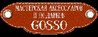 купоны на скидку Gosso Design
