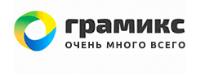 промокоды Грамикс