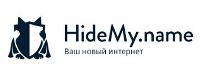 HideMe.ru Коды на скидки