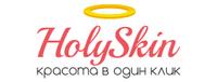 HolySkin промокод