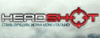 Headshot Коды на скидки
