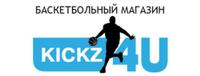 купоны Kickz4U