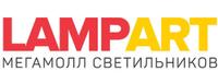 LAMPART промокод