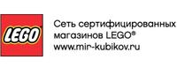 промо-коды LEGO
