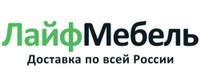 ЛайфМебель промокод