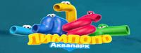 промокоды Аквапарк Лимпопо