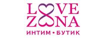 промо-коды Love Zona