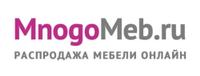 купоны MnogoMeb.ru