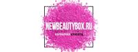 NewBeautyBox.ru промокод