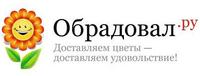Обрадовал.ру Коды на скидки