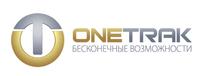Коды скидкок Onetrak