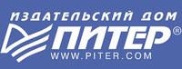 Издательский дом Питер Коды на скидки