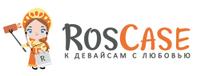 Сертификаты Roscase