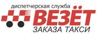 промокоды Rutaxi.ru