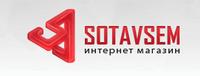 Промокоды SotaVsem