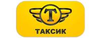 промокоды Таксик
