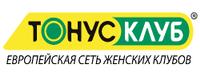 промокоды Тонус Клуб
