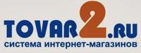 промокоды Tovar2