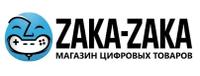 Zaka Zaka Коды на скидки
