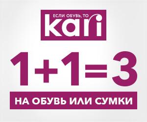 промокод https://www.promokod.sports.ru/promokodi/kari