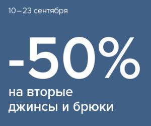 промокод https://www.promokod.sports.ru/promokodi/ostin#cid=178553