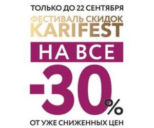 промокод https://www.picodi.com/ru/https://www.promokod.sports.ru/promokodi/kari#cid= 179917