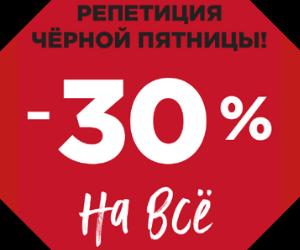 промокод https://www.promokod.sports.ru/promokodi/snezhnaya-koroleva