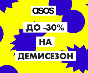 промокод https://www.promokod.sports.ru/promokodi/asos#cid=208283