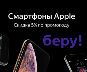 промокод https://www.promokod.sports.ru/promokodi/beru