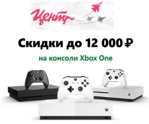 промокод https://metric.picodi.net/ru/wl/r/208858/98457/5
