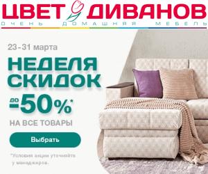 промокод https://www.promokod.sports.ru/promokodi/zvet#cid=213405