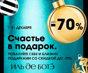 промокод https://www.promokod.sports.ru/promokodi/etoya-ru