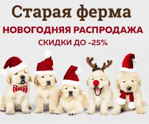 промокод https://www.promokod.sports.ru/promokodi/dogeat#cid=267090