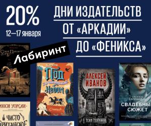 промокод https://www.promokod.sports.ru/promokodi/labirint#cid=268263