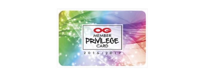 Membership card benefits