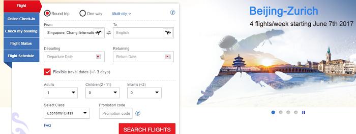 Visit Air China website