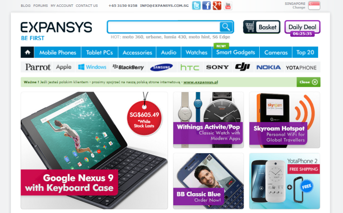 Expansys frontpage