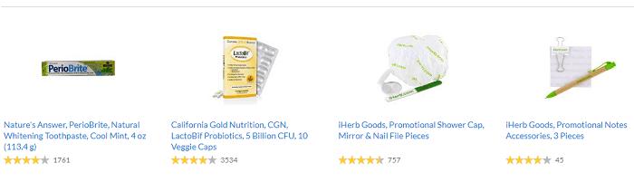 iHerb's trial items'
