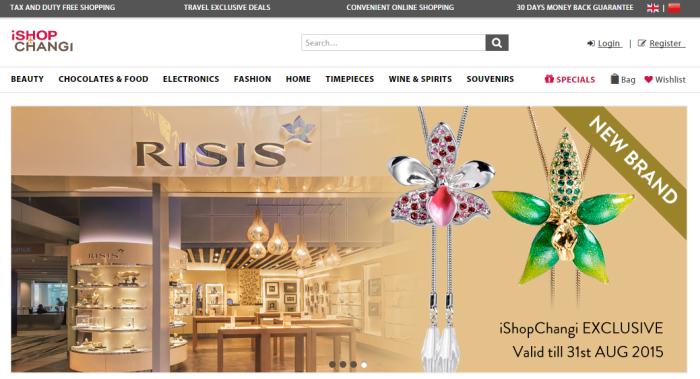 iShopChangi homepage