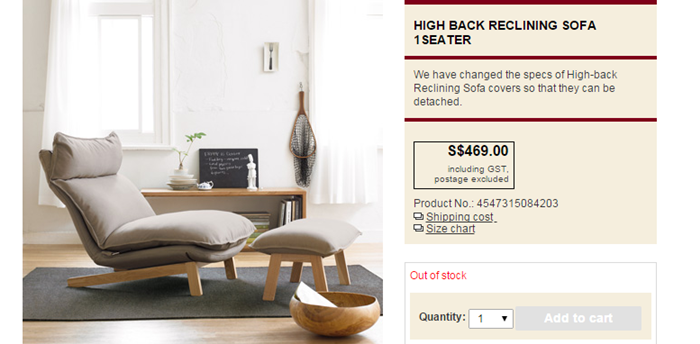 grab a MUJI discount code on sofas!