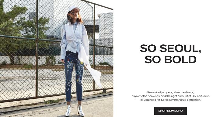 Pomelo Fashion online store