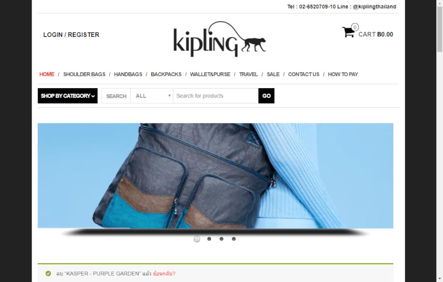 Kipling Thailand