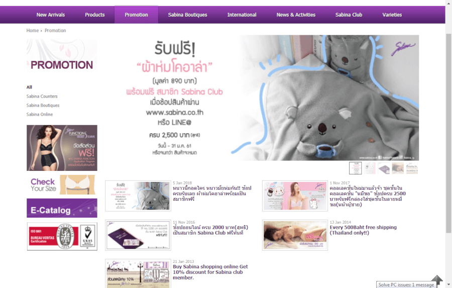 Sabina Promotion