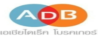 Asiadirect คูปอง