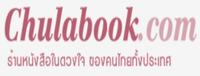 Chulabook โปรโมชั่น