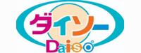 Daisoeshop รหัสส่วนลด