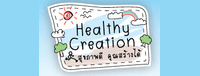 Healthy Creation คูปอง