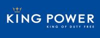 King Power รหัสส่วนลด