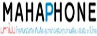 Mahaphone คูปอง